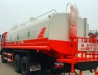 厂家直销国五20吨工地环卫绿化洒水车13886871693