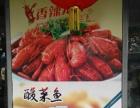 天生桥旅游景点附近最地道的野生鲜味农家乐宇清鲜鱼馆