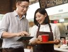 广州咖啡培训