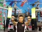 专业生产室内健身器材