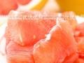 温州泽雅红心柚子采摘自驾游亲子游水果采摘果蔬国庆