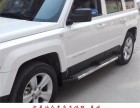jeep自由客原厂款脚踏板锐搏侧踏板迎宾踏板安装多少钱