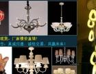 灯饰产品生产定做 照明产品供应