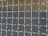 厂家供应不锈钢轧花网 白钢轧花网 不锈钢筛网