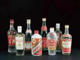 南京有收酒的店回收茅台酒回收老酒的电话