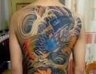 上海远航纹身,嘉定纹身店,唐行纹身店,唐行洗纹身