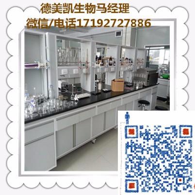 98%Valrubicin戊柔比星原料购买价格 现货/定制
