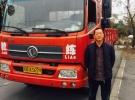 溫江,雙流大車B2專業培訓,天欣駕校歡迎你