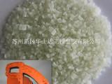 塑料厂家 玻纤增强PA6 电动工具外壳