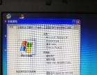 联想笔记本B46A带固态硬盘