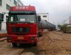 飞达物流承接成都至上海物流货运专线  整车往返调度