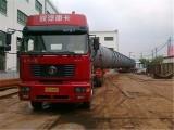 飞达物流承接保定至深圳物流货运专线  整车往返调度