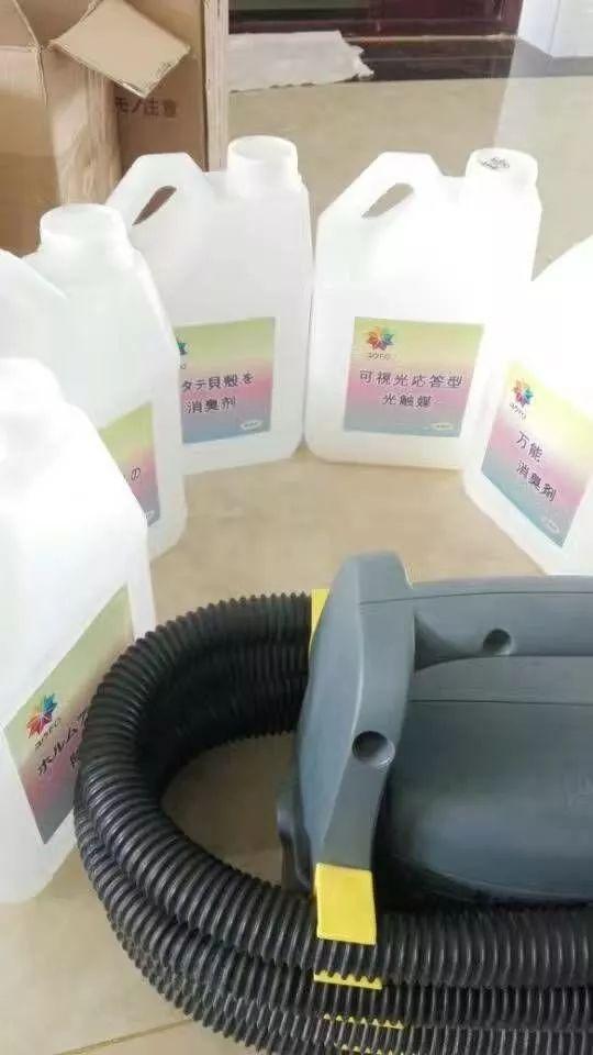 治理甲醛 ,装修除味,家具除味,原装纯进口产品