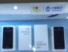 三星A系列手机已到现货,支持分期付款!