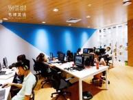 广州英语学习周末班 让您的学习过程轻松愉快