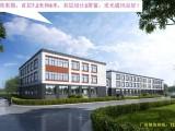 售 2层独栋厂房 滨海未来科技城内