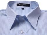 g2000同款袖衬衣 OL通勤简约修身职业衬衣 人字纹百搭时尚上