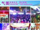 黄埔新塘萝岗户外展销活动场地招租(107国道边上)