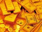 鹿泉回收黄金价格分新旧吗鹿泉黄金回收价格