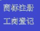 千岛湖商标注册