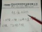 瑞昌鑫钊家政服务公司