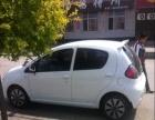 吉利熊猫2013款 1.0 手动 进取型 13年6月车自己看图