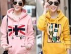 支持混批秋冬韩版女装加绒加厚卫衣批发厂家直销休闲外套货源