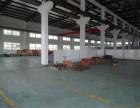 吴江开发区单层厂房出租,面积2000平米,