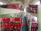 潍坊到金华客车-汽车(多少钱/多久到)大巴车司机电话多少