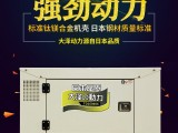 12kw小柴油发电机价格