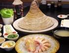 千岛湖蒸汽石锅鱼加盟热线 蒸汽石锅鱼加盟