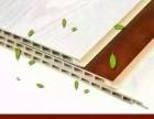 浙江速装竹木纤维集成墙板丨3D背景墙整装厂家直销