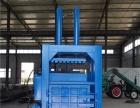 安蚌埠自动进料后推包铝合金液压打包机价格