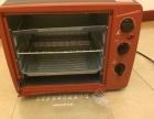 九阳家用30升烘焙电烤箱