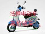 收購報廢車抵押車電動車手機筆記本南寧市24小時營業