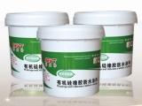 有机橡胶沥青防水涂料价格,优质的有机橡胶沥青防水涂料上哪买