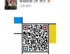 武进安诚李会计专门工商注册提供地址公司股权变更注销