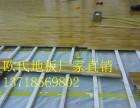 重庆江北篮球运动木地板 篮球场运动木地板 运动实木地板