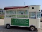 多功能畅销美食车可移动早餐快餐车四轮售货车果蔬车展销车