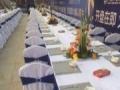 南京宴会餐上门服务、家宴、茶歇、礼仪庆典