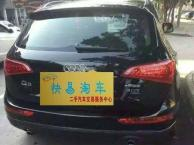 奥迪Q5 2012款 2.0TSI 手自一体 技术型-买卖二手车