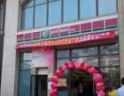 武汉市喜洋洋连锁便利店有限公司加盟 零售业