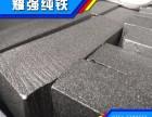 超低碳纯铁钢坯 炉料纯铁方块 熔炼纯铁钢锭 原料纯铁坯