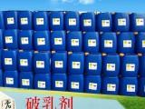 破乳剂 原油脱水 水溶性