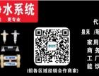 台州地区各品牌净水器维修更换滤芯