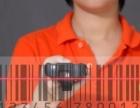 亳州中药材条形码怎么办理,利辛县中药条码怎么申请?