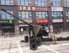 军事展出租 国产高精尖武器租赁 国庆展会设备供应商