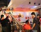 府轩广告专业承接会议、宣传片、年会等商业摄影摄活动