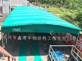 上海虹口区直销电动伸缩雨棚价格全自动推拉雨篷仓储活动滑行蓬