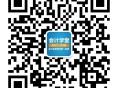 北京注册会计师培训网上培训哪家好
